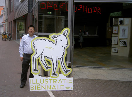 AOI MD, Heng Khoo, outside the Illustration Biennale