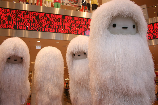 The Missing Link installation in UNIQLO flagship store