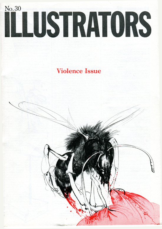 AOI Illustrators Magazine - 1980, Issue 30