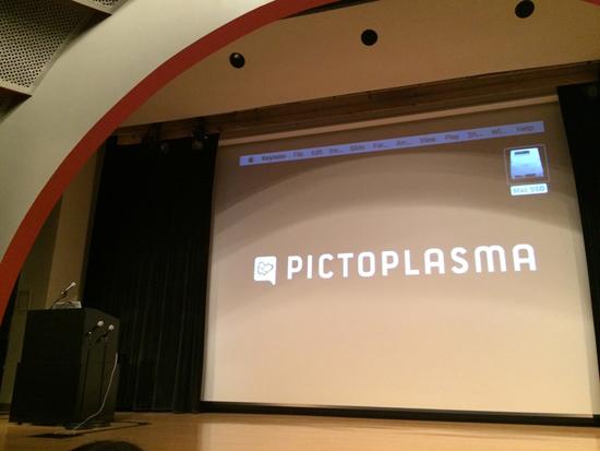 Pictoplasma-Yinfan-08_550
