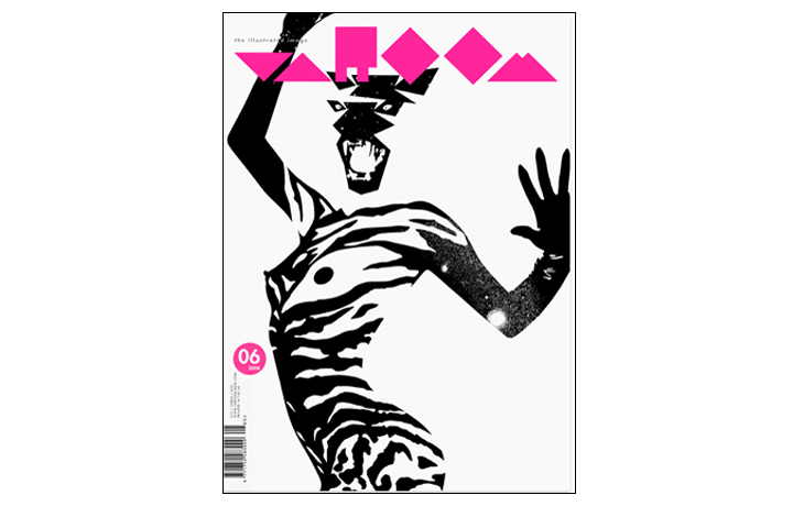 Varoom Cover Issue 7