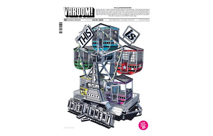 Varoom18_cover_site