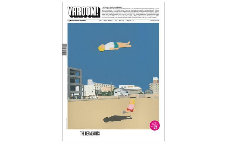 Varoom 27 featured