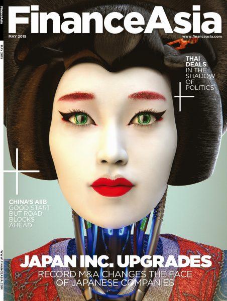 Cover Robot Geisha Finance Asia Magazine