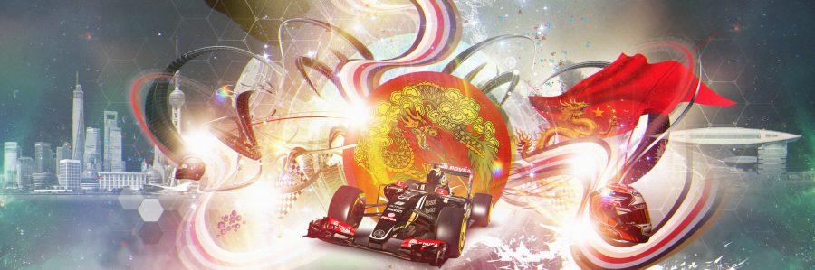 Shanghai Grand Prix