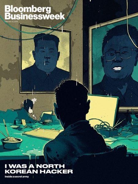 Inside North Korea's Hacker Army / Bloomberg Business Week