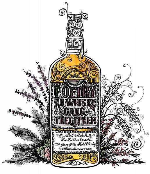 JP whisky poem