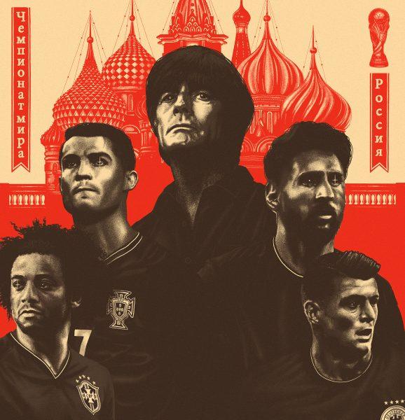 Die Sueddeutsche Zeitung / WM Russia