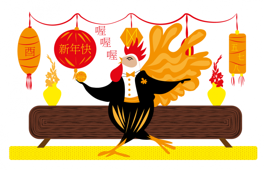 Chinese Rooster VT