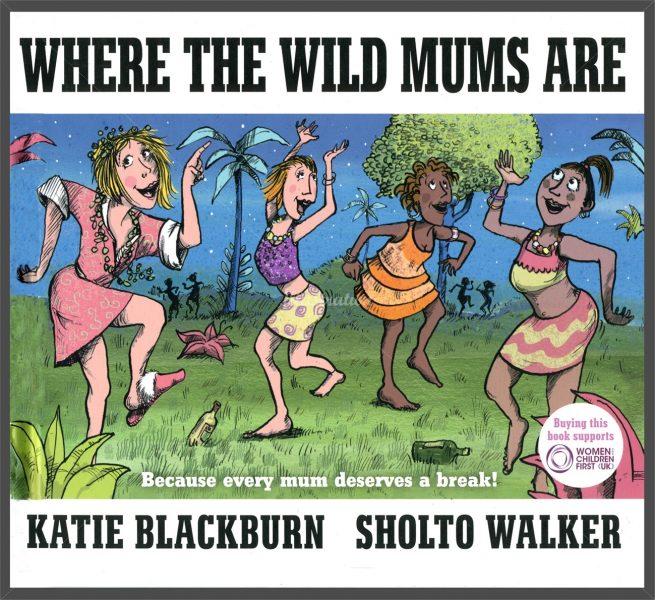 moms-dancing-illustration