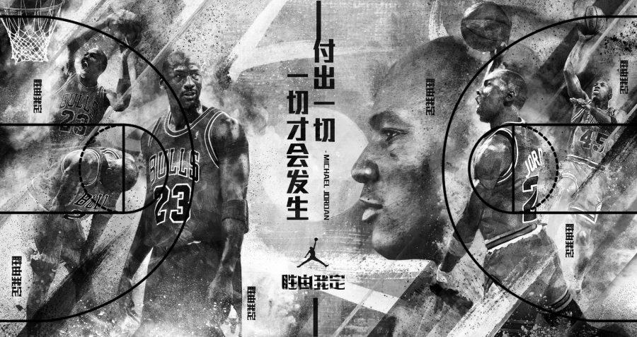 Jordan Court / NIKE China