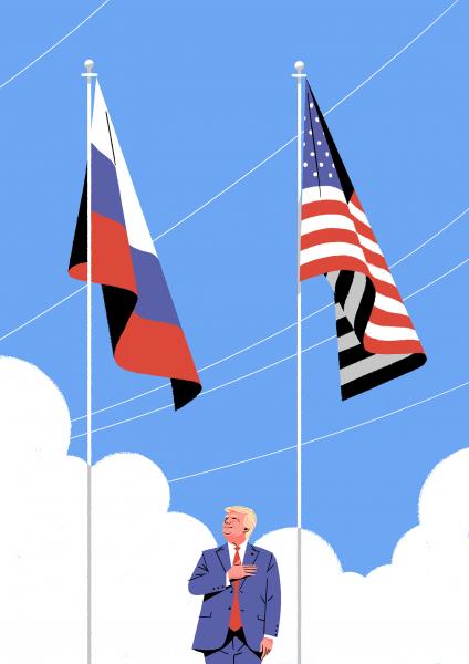 Where Do Trump's Loyalties Lie?