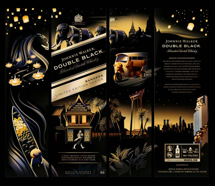 Bloom - Johnnie Walker - Kuala Lumpur