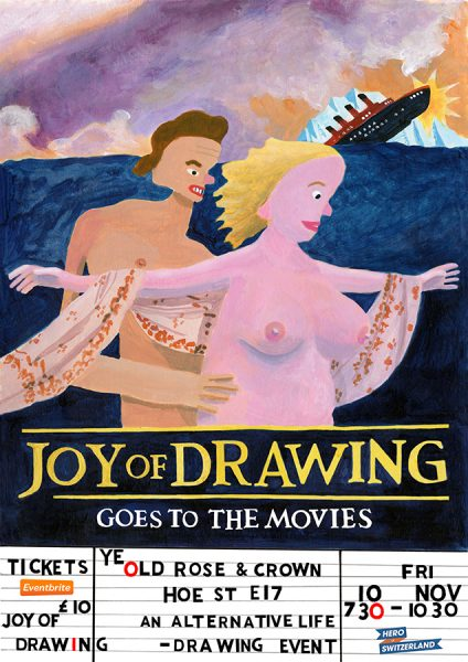 The Joy of Drawing goes to the Movies