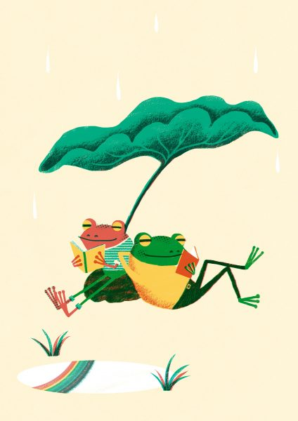 Frog & Toad: Reading