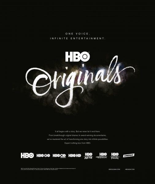 HBO Lettering
