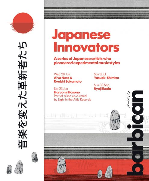 BARBICAN - Japanese Innovators