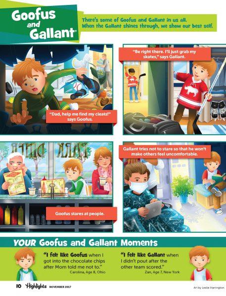 Comic Panel: Goofus and Gallant November 2017