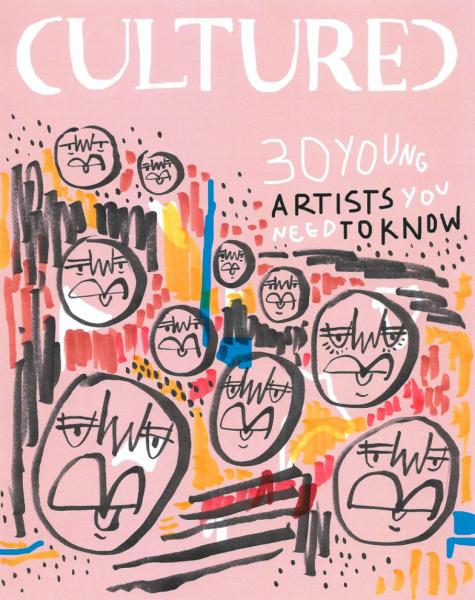 Cultured Magazine