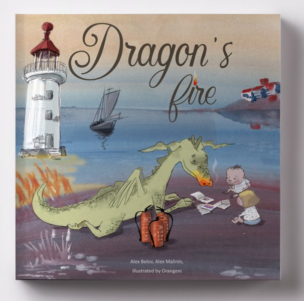 dragon's fire cover