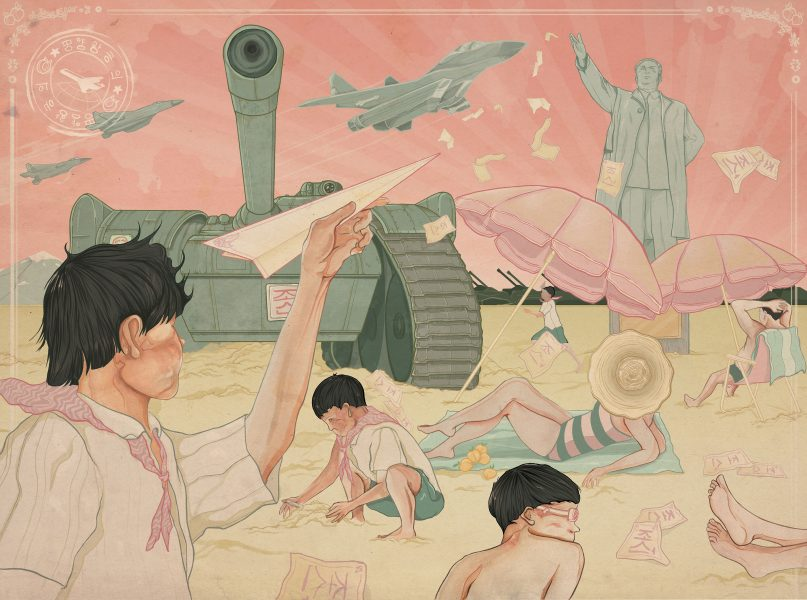 Dugong John Illustration - North Korea