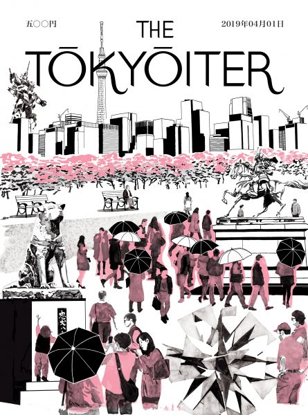 THE TOKYOITER cover 04/19
