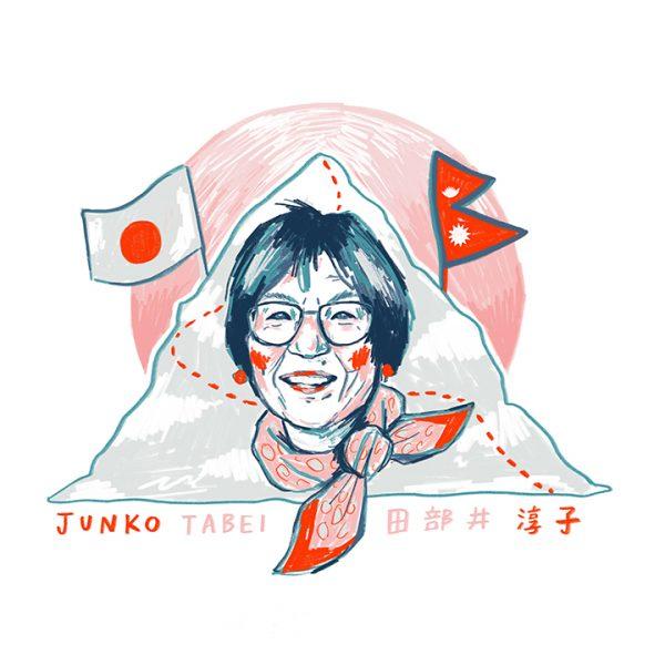 Junko Tabei Portrait