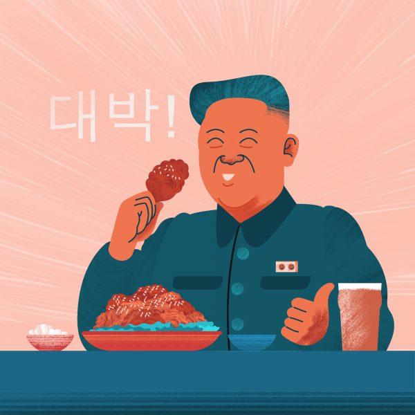 KJU & Yangnyum Chicken