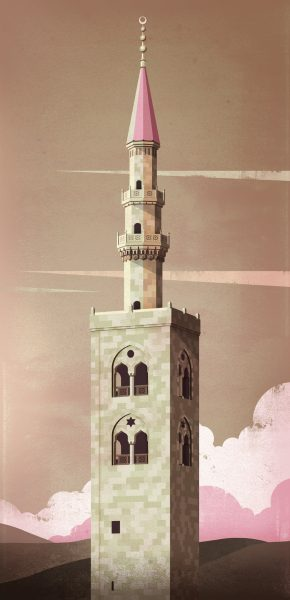 MINARET OF JESUS