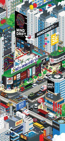 Mind Drift Store Beijing