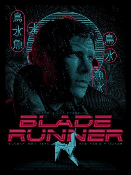 Blade Runner / Roxie Theatre