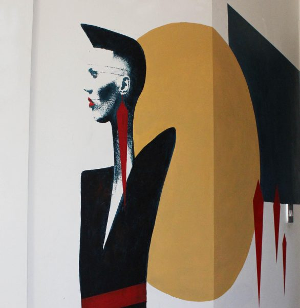 Grace Jones Mural
