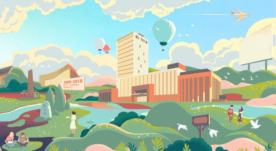 Shanghai JiaoTong University 02