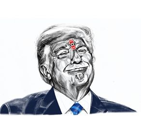 Creative Debuts 'Anti' - Trump