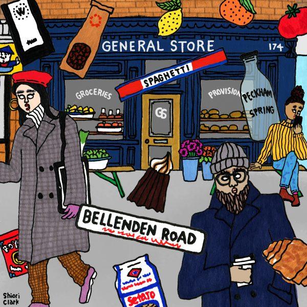 Gerenal Store