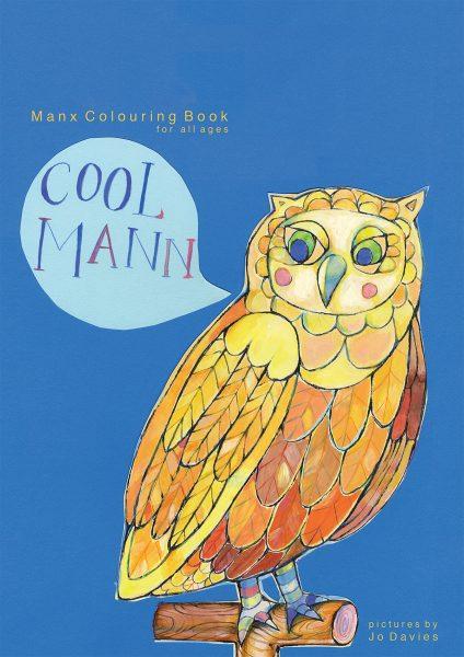 Cool Mann