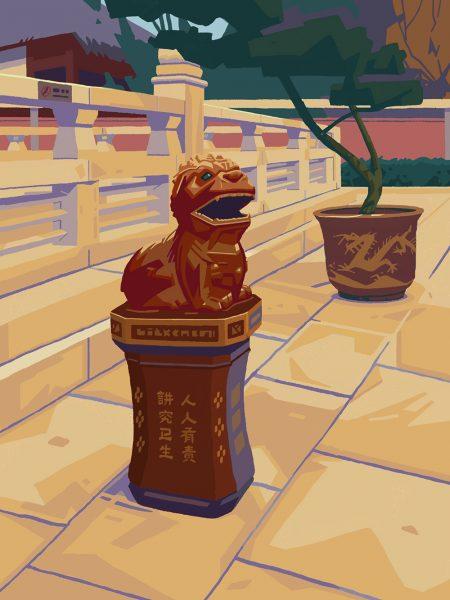 Suzhou Trashcan