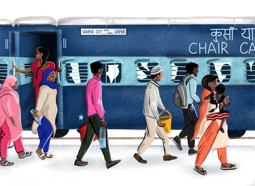 Indian Rail - Travel Illustration