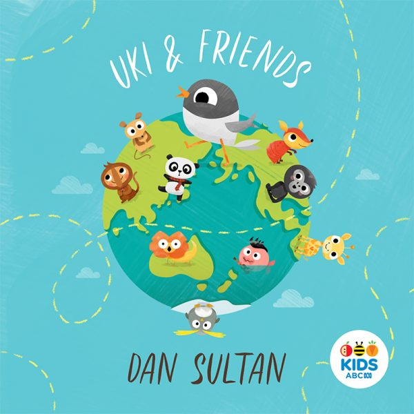 Nali and Friends Album Cover