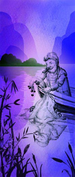 Hong Kong fisherman n.4 for Ted Baker
