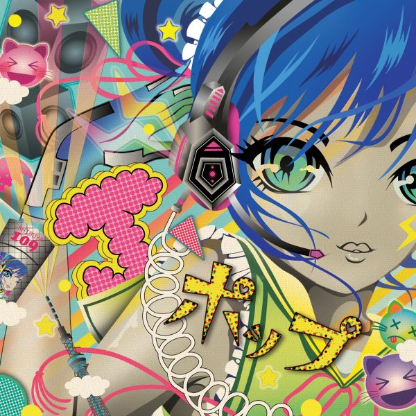 J Pop album cover EMI