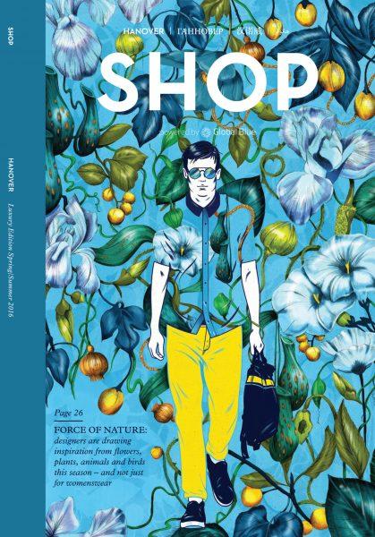 Hanover Shop Cover