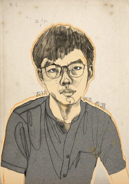 Lunch with Joshua Wong / The Financial Times