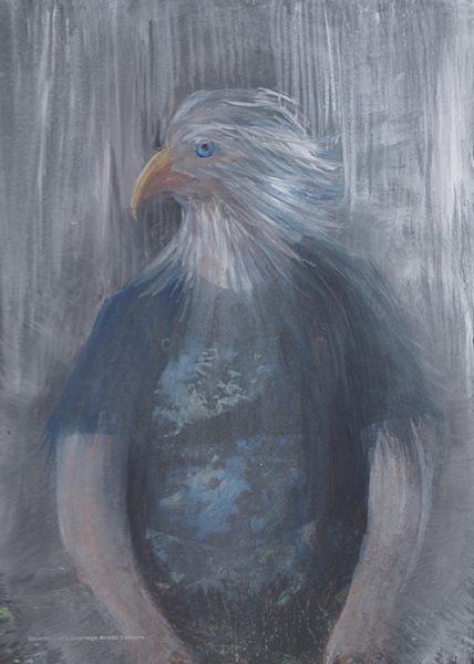 Portrait of Bird as a Youth1