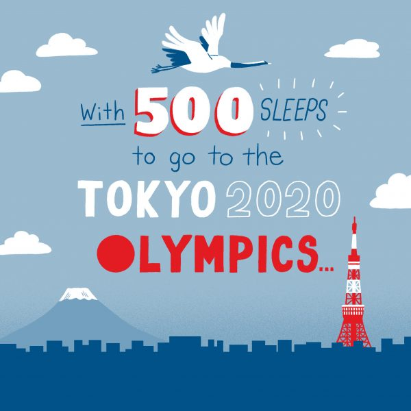 Team GB - Sleep Well and Dream Big