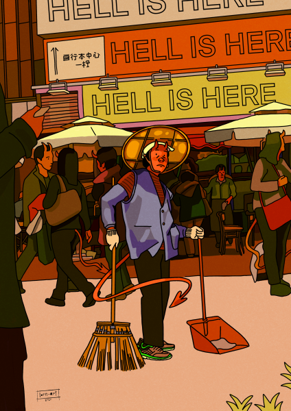 Hell is Here illustration 1