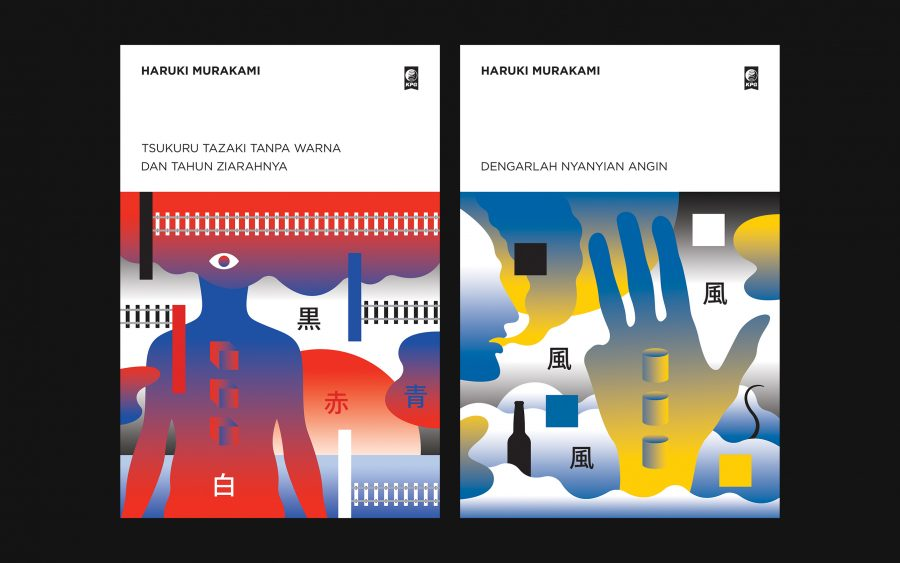 Haruki Murakami: 2 Novels / Kepustakaan Populer Gramedia