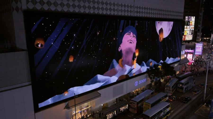 SOGO HongKong ( CVISION ) - Mid Autumn Festival Bumper 'When The Moon Is Full'