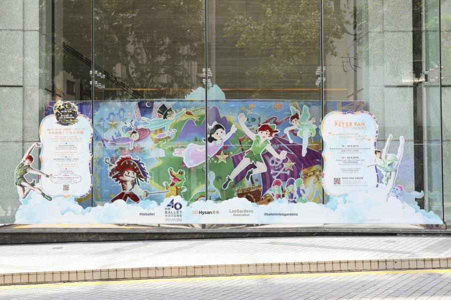 Peter Pan & Neverland MapDisplay Illustration for Hong Kong Ballet