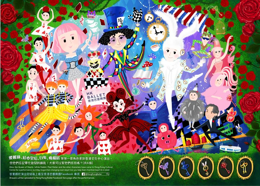 Alice in Wonderland illustration for Hong Kong Ballet